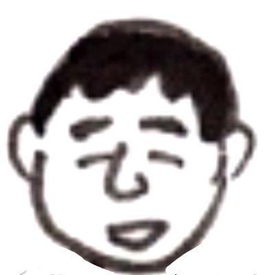 蛭子能収(YoshikazuEbisu) @ebisu_jp