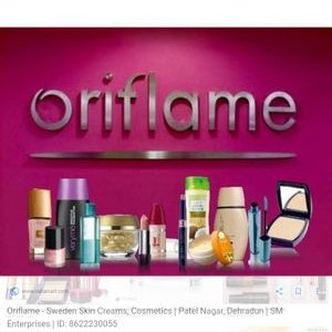 Oriflame Pakistan On Twitter Reveal A Smoother Lighter