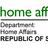 Dept of Home Affairs