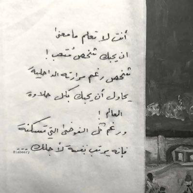 قش رسمية استميحك عذرا رفوف