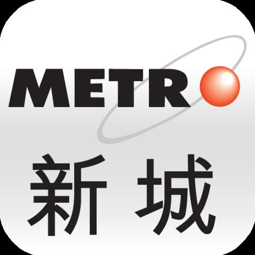 @Metro_Radio