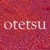 otetsu
