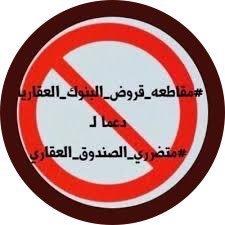 عبدالمجيد's Twitter Profile Picture