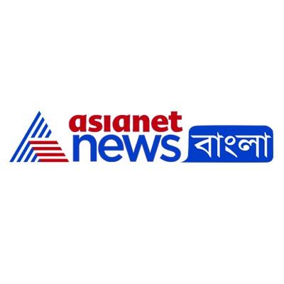 Asianetnews Bangla