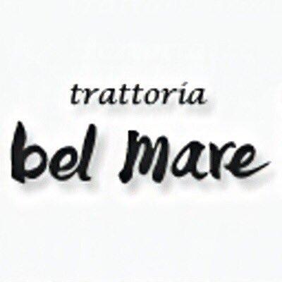 ベルマーレ トラットリア