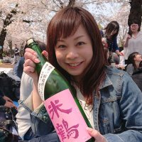 Mariko Iwamuro