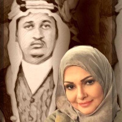 الشريفة منال فيصل الهجاري..Manal F. Alsharief🇸🇦