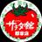 🎃サラダ館郡家店 (@salad_koge) Twitter profile photo
