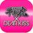 【公式コラボ】DEARKISS × 単車の虎(GREE版)