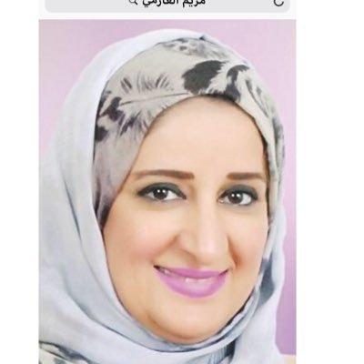 Dr .maryam alazemi