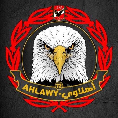 أهلاوي-Ahlawy