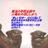 立憲主義・民主主義の再生を希望Bot 相互フォロー