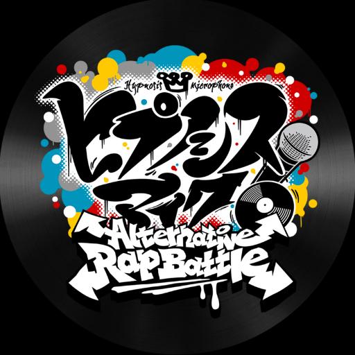 【ゲーム】ヒプノシスマイク-A.R.B-