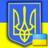Український Твіттер
