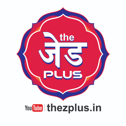 The Z plus