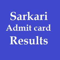 Sarkari Admit card Results