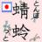 Tombo_bot avatar