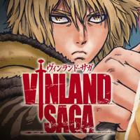 Vinland Saga Wiki