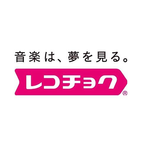 @recochoku_jp
