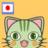 にこごり (@nikogori2010)