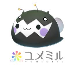 ユメミル ガールズ ブック メイカー 公開中 Yumemiru Nd Twitter