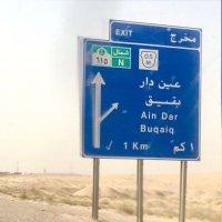 Riyadh333333