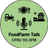 FoodfarmTalk