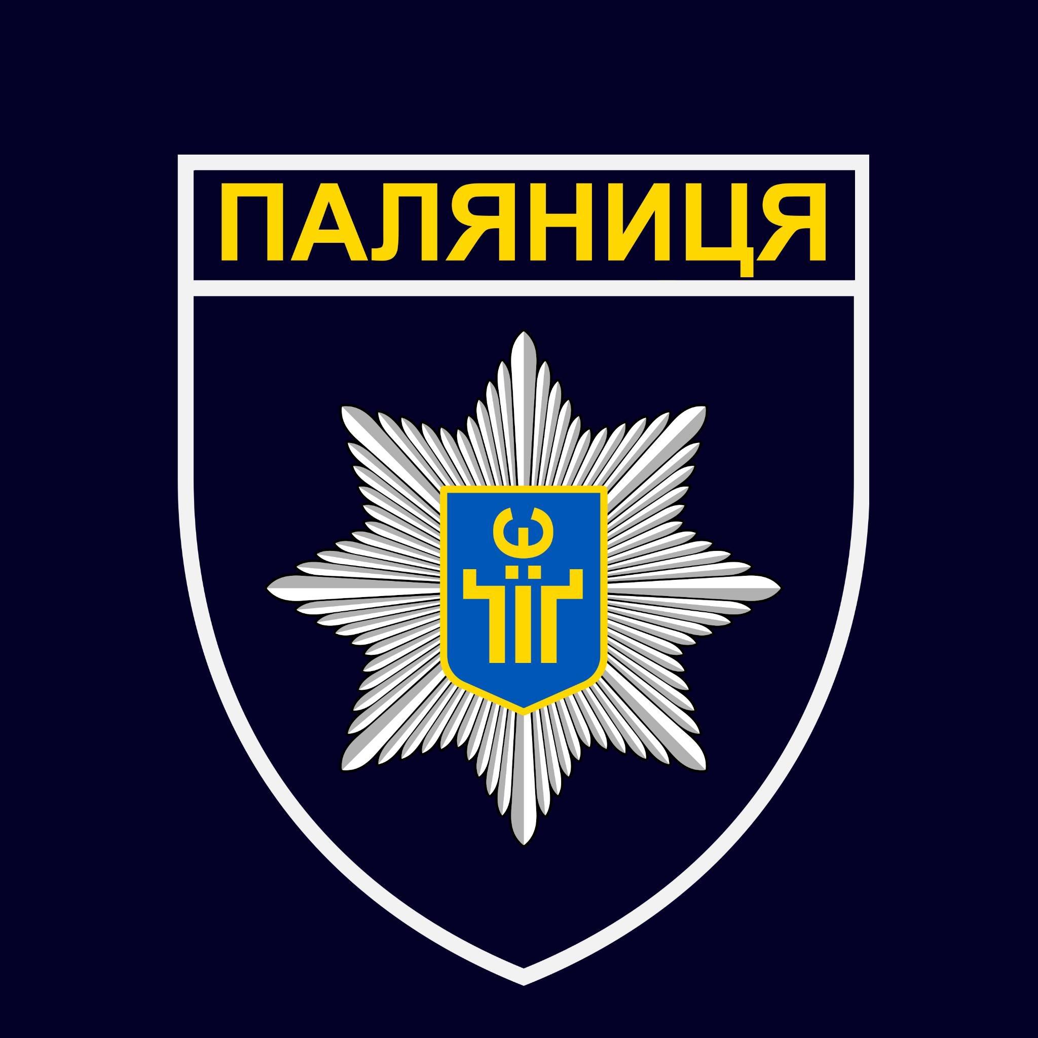 Із 16 січня вся реклама в Україні має бути державною мовою, - Нацрада з ТРМ - Цензор.НЕТ 9696