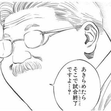 アニメ名言集