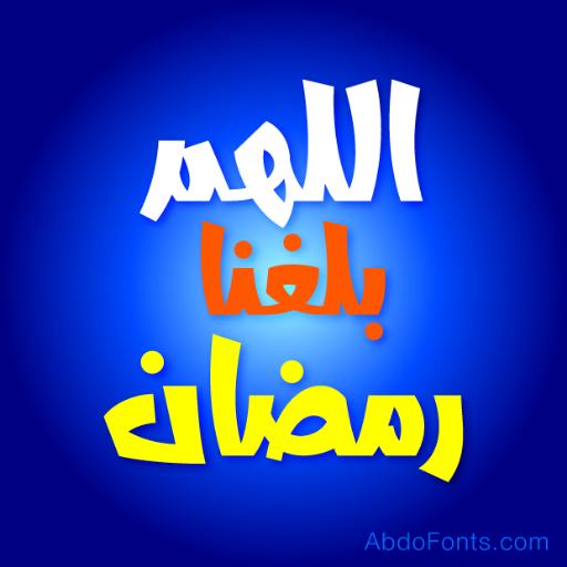 Abdalla Aly