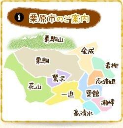 栗原市アナログゲーム交流会