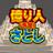 The profile image of satoshi_fx888