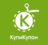 @KupiKupon