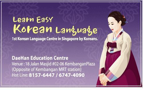 Daehan Education Centre - Korean Language Centres