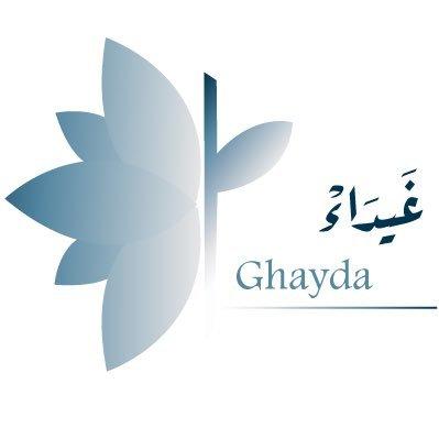 Ghaydaغَيْدَاء
