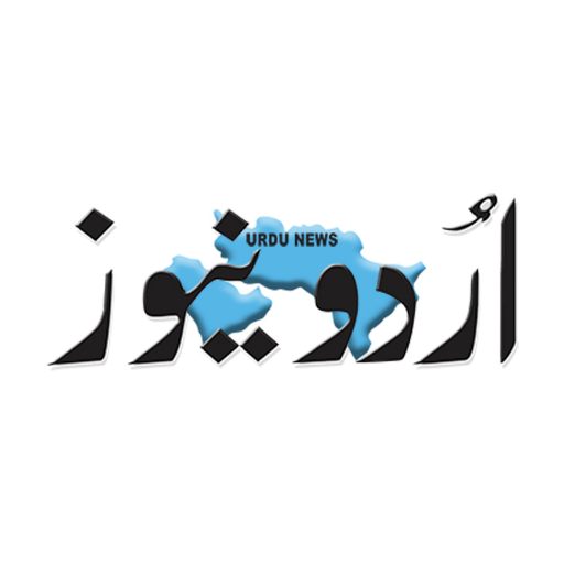 @UrduNewsCom