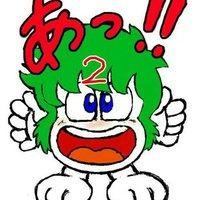 アッキー・Y2