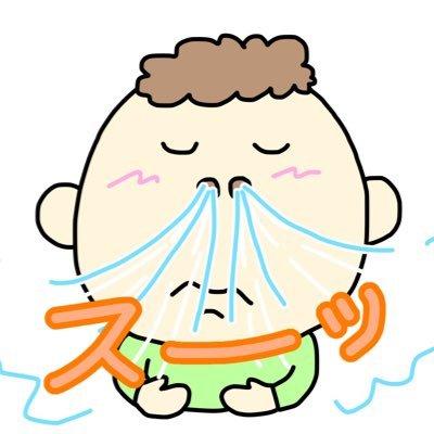 yusuke @yusuke73237884