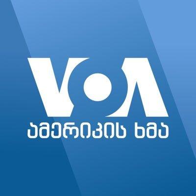 VOA/Georgian