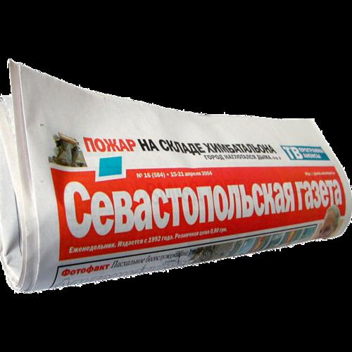 Новости о ситуации в донецкой области