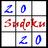 Sudoku2020
