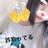 The profile image of 3sHO1M65OJEDegg
