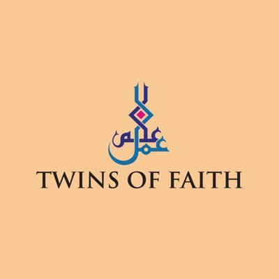 "Twins of Faith M'sia on Twitter: ""O Allah, place light in my heart, and on  my tongue light, and in my ears light and in my sight light, and above me  light,"