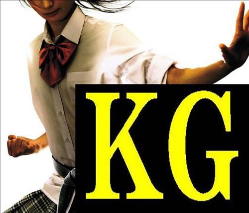 映画「KG」情報 (@movieKG) | Tw...