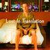 Translation Work