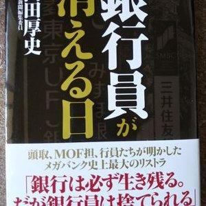 @TSUNEYOSHIKAWA3