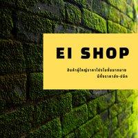 EISHOP