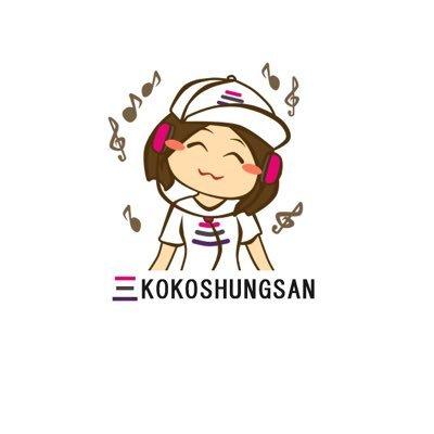 kokoshungsan.net