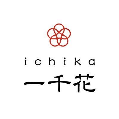 一千花 【いちか】日本茶カフェ (@ichika_cafe) | Twitter