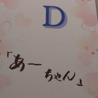 ひろa.k.aあーちゃん(母ちゃん)のアイコン
